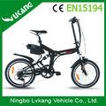 2015 eléctrica de bajo costo bicicleta bicicleta plegable