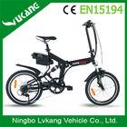 buy electric bike kit china electric bike+foldable folding 36v china for Israel EN15194