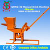 QMR2-40 manual compressed earth block machine/small machines to make money