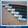 hose furrule fitting hydraulic hose fitting swaged hose fitting