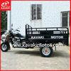 150cc Tri Motorcycle/ three wheel gasoline motorcycle trimotos