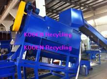pet bottle recycling process