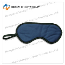 microwave resuable gel beads hot cold dual use eye mask
