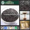 Huminrich Shenyang Humate SH9011-62 Humic acid/Potassium humate/Fulvic acid