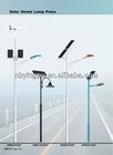 Factory price Q235 2m-10m height solar garden lighting pole light,decorative lighted columns