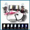 AC/12V 35W Single Beam 4300K 6000K 800K Xenon Gas Bulbs