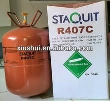 high quality r407c refrigerant gas