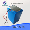 UPS Emergency system 12V 40Ah Deep Cycle lifepo4 power cell battery pack manufacturer with factory ISO ROHS