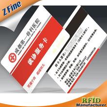 Namecards/ Market Pvc Card/ Welcome Sample mangnetic strip Card