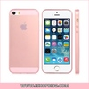 Plaid Print Plastic Flip Case with Dual Display Window for iPhone 5S 5 Pink