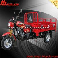 3 wheel trike motorcycle/motorcycle electric choke
