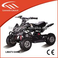 kids 49cc quad atv 4 wheeler best selling atv quad