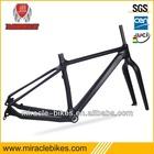 2014 hot high quality T700 carbon fat bike ,full carbon fat bike frame