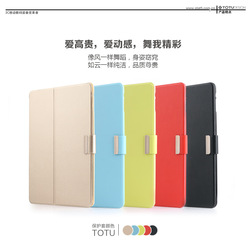 2014 new business and casual table case for ipad case