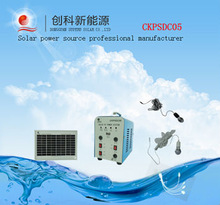 solar travel mobile power