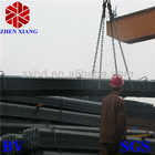 structural construction hot rolled mild steel unequal angle
