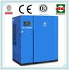 Atlas Double screw VSD 300 psi air compressor