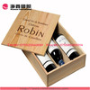 Custom printed logo wooden wine bottle box for 3 wine bottles