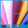 2014 best quality diversified non woven shopping bag fabric China manufaturer hot selling