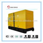 LOVOL 110 KVA wholesale supper soundproof generator/cheap portable generators