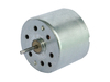 small motor for audio and visual equioments,quiet small motors low speed ,small vibrating motors low noise