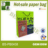 paper promotional gift bag/paper shopping bags for promotional/promotional paper tote bag
