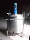 liquid mixing tank, detergent mixing vessel, liquid mixer
