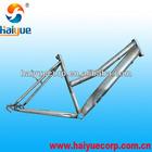 good quality steel city bike frame