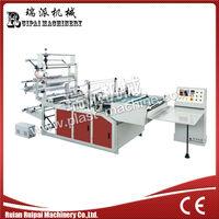 RQL MODEL plastic cement bag making machine