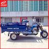 2014 New China Used Three Wheel Car / Motorized Car With Car Rear Axle