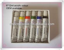 12ml 6colors gallon acrylic paint, acrylic paint, acrylic paint manufacture, EN71-3,EN71-9
