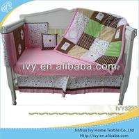baby cotton duvet cover