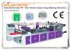 xinxin factory making pp woven bag making machine high quality