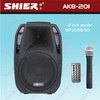 """2014 China SHIER high quality newest 8""""power speaker box of AK8-201 with USB/SD/MP3 input and wireless microphone"""