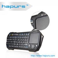 Hapurs Mini Handheld Bluetooth Wireless Keyboard & Touchpad with Laser Pointer ,Cheapest ! iPazzPort Mini wireless keyboards
