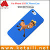 Cute dog printing PC phone cases for Iphone 5/5S