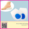 SGS PASSED Silicone Gel Heel Cushion Insole for Shoes HA00432