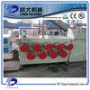 Hot Sale pp pet strap production line