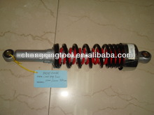 Motorcycle Part Shock Absorber