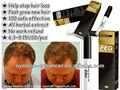 feg حل نمو الشعر علاج الصلع; أفضل علاج تساقط الشعر للرجال