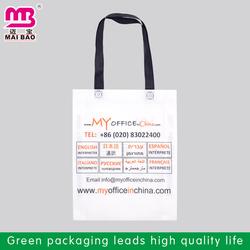 guangzhou recycle shopping no laminated non woven bag