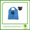 hot style superior quality animal shaped nylon foldable bags