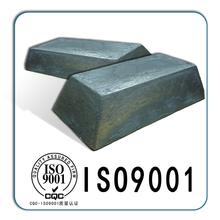 Tellurium properties,Buy Tellurium metal ingot