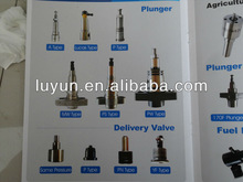A AD P PS Type Plunger of diesel engine plunger best quality plunger 131154-1820