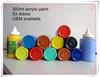300ml elastic acrylic paint, acrylic paint, acrylic paint manufacture, EN71-3,EN71-9