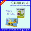 free birthday cards /cheap birthday cards