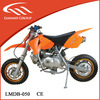 50cc kids gas dirt bikes 50cc for sale cheap/mini cross bike 50cc dirt bike for kids with CE LMDB-050