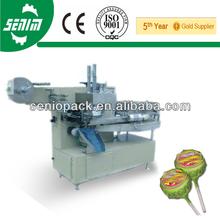 China hot SML130 Automatic Ball Shaped Lollipop Single Twist Wrapping Machine