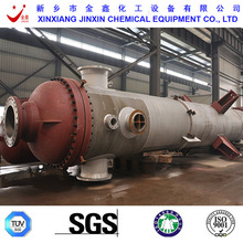 Customized High Quality Carbon Steel Tube Shell Heat Exchanger