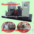 water tank cleaning equipment high pressure washing machine